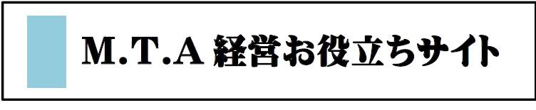 oyaku